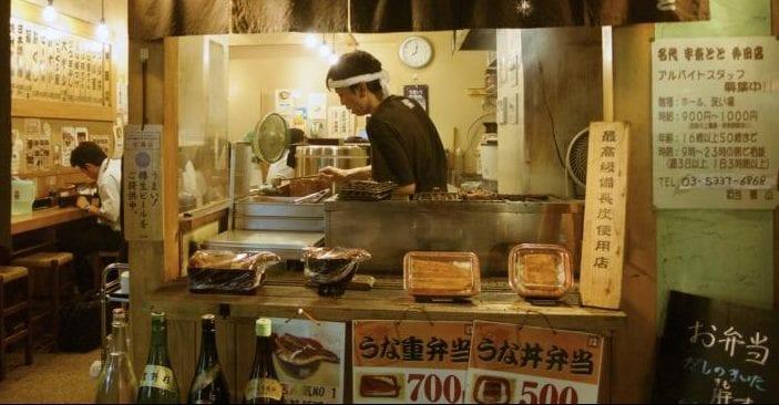Japanische Ramenshop